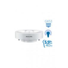 Лампа диодная GX53 5.5Вт 4000К 560Лм Philips Essential (10)
