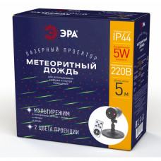 Проектор Эра ENIOP-01 Метеоритный дождь мультирежим 2 цвета 220V лазерный IP44 (16)