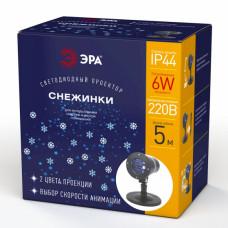 Проектор Эра ENIOP-04 Снежинки мультирежим 220V диодный IP44 (8)