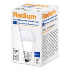 Лампа диодная шар G45 6.5Вт 4000К Е27 550Лм Osram Radium (10)