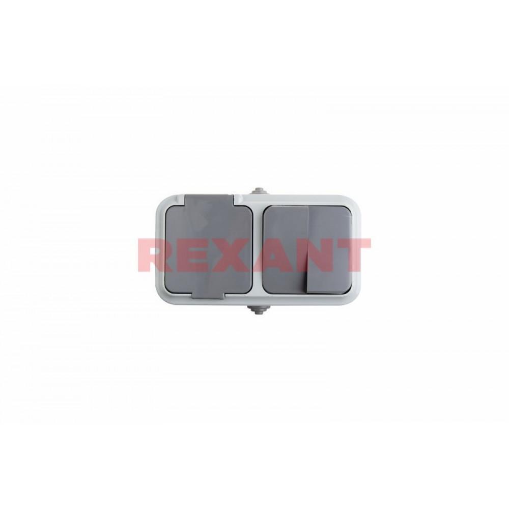 Блок Rexant выкл. 2ОП+роз.1ОП с/з серый (25)