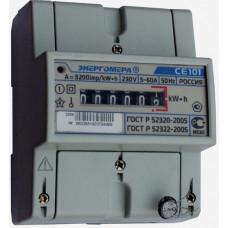 Счётчик электроэнергии 220В однотарифный DIN 5-60А ЭУ Энергомера СЕ101 R5 145 М6 (10)