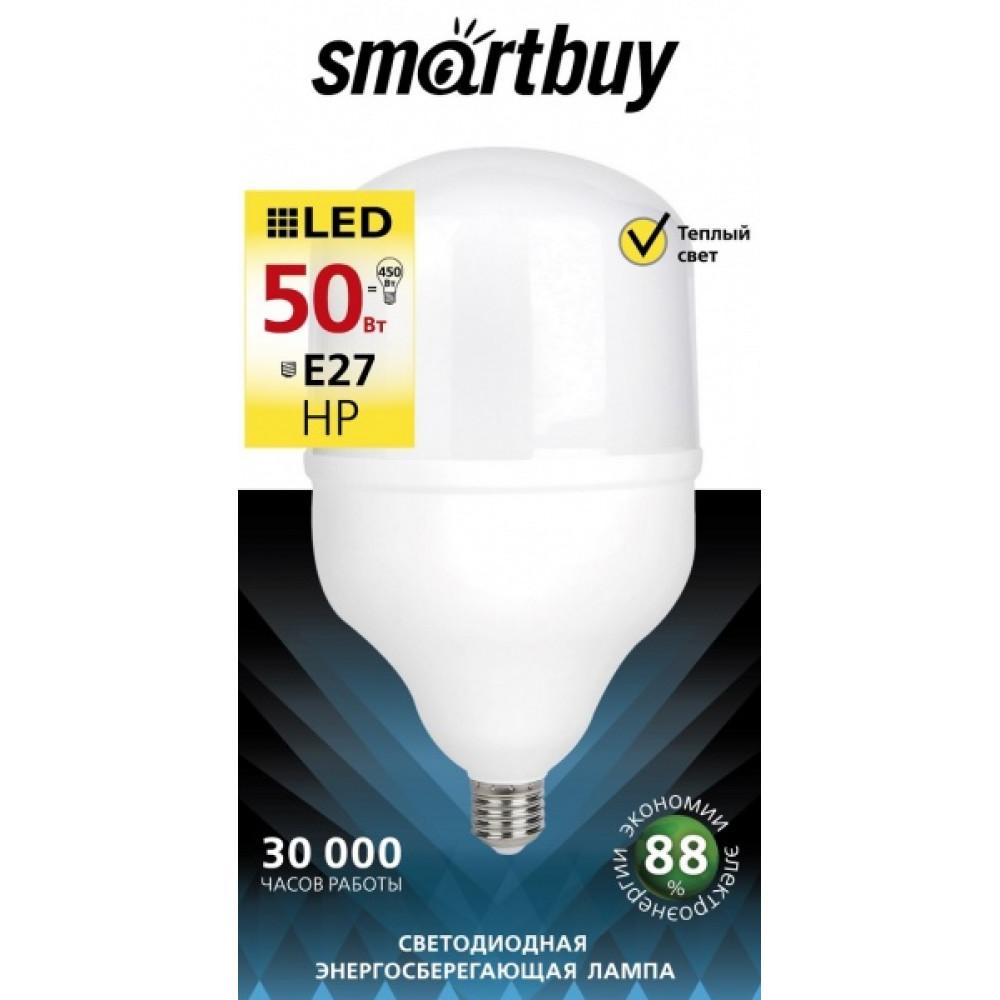 Лампа диодная HP 50Вт Е27 4000К 4500Лм d140x240мм SmartBuy (10)