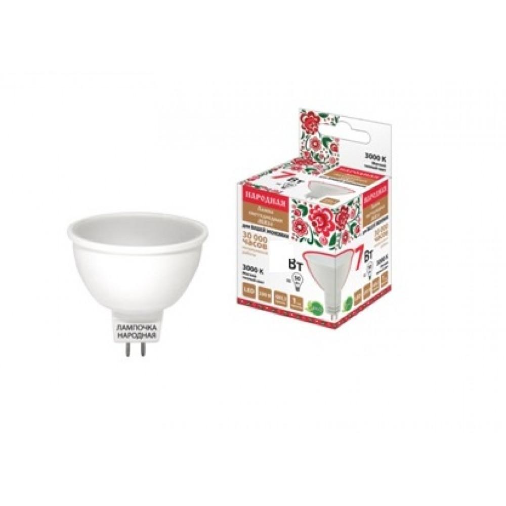 Лампа диодная MR16 GU5.3 3Вт 3000К 240Лм TDM Народная (10/200)