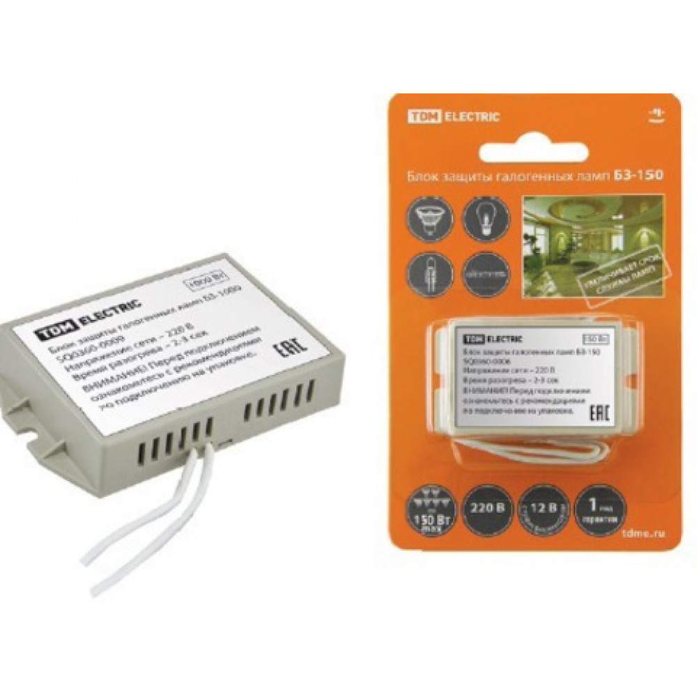 Блок защиты галогенных ламп 25-150Вт TDM (10)