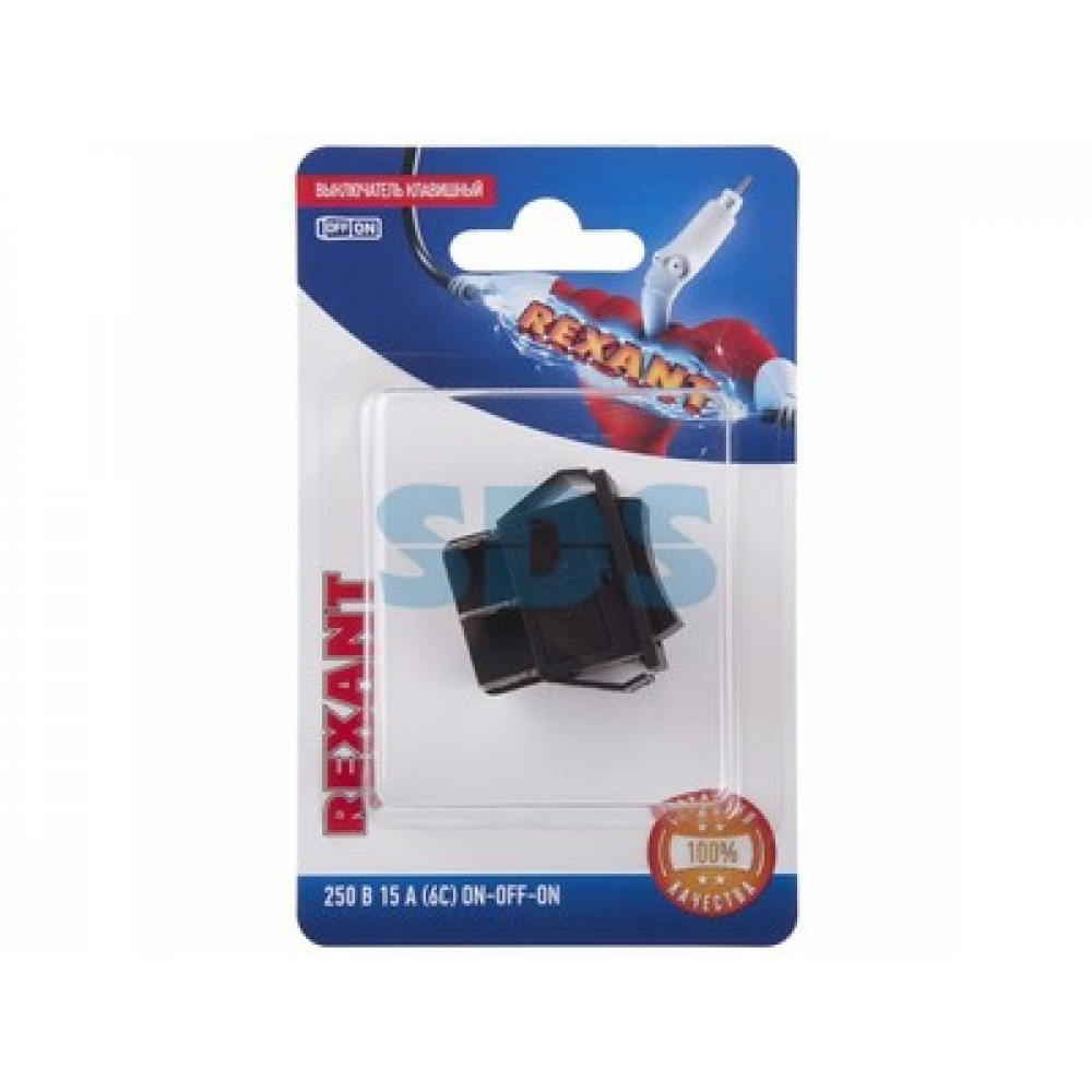 Выключатель Rexant вкл-выкл-вкл 15А черный блистер (10)