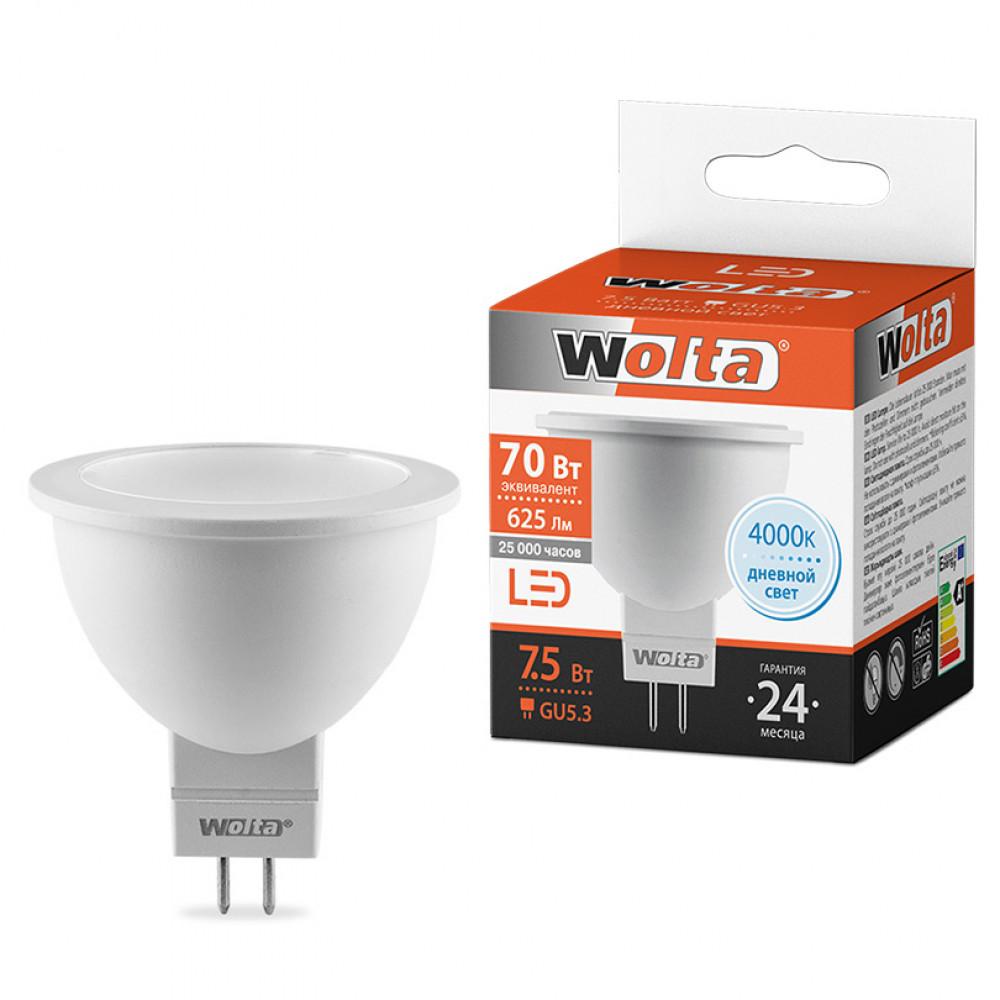 Лампа диодная MR16 GU5.3 7.5Вт 4000К 625Лм Wolta (50)