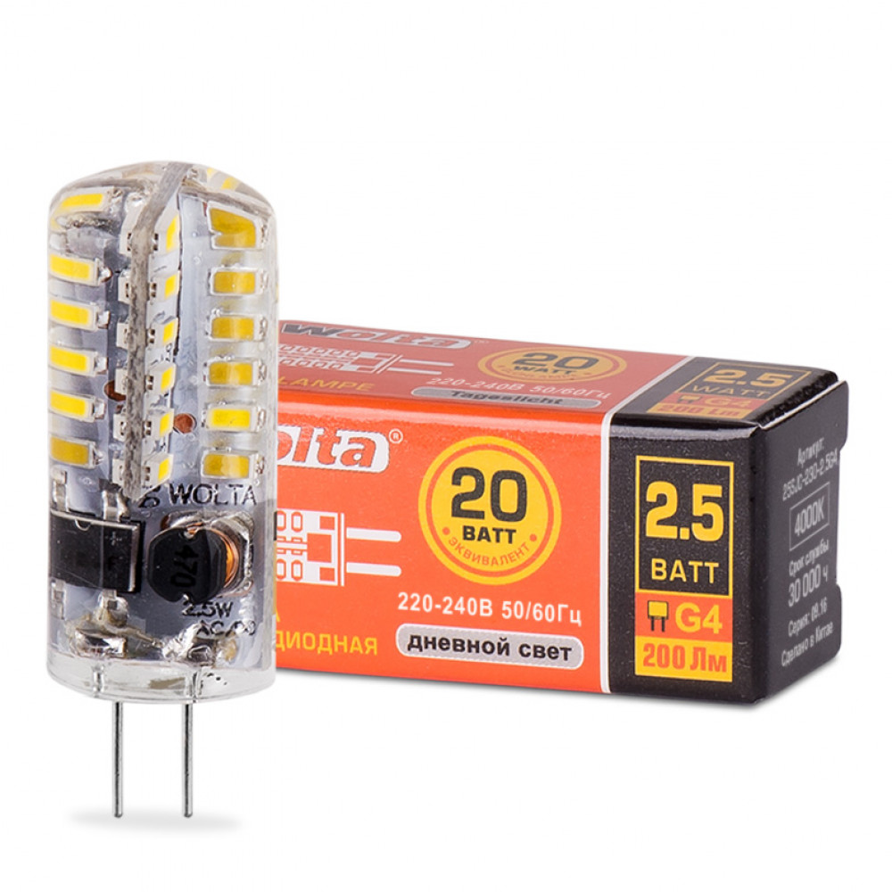Лампа диодная G4 220В 2.5Вт 4000K 200Лм Wolta (10) #